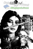 Haq Hamara Azadi By Wajeeha Bukhari Pdf Free Download