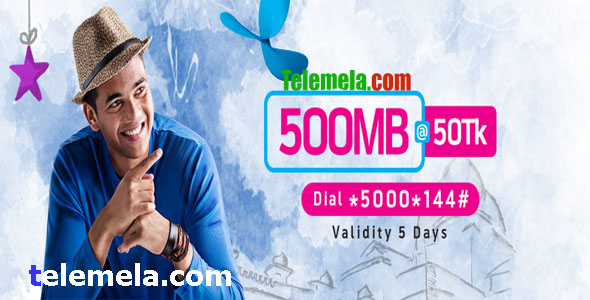 grameenphone 500mb internet 50tk