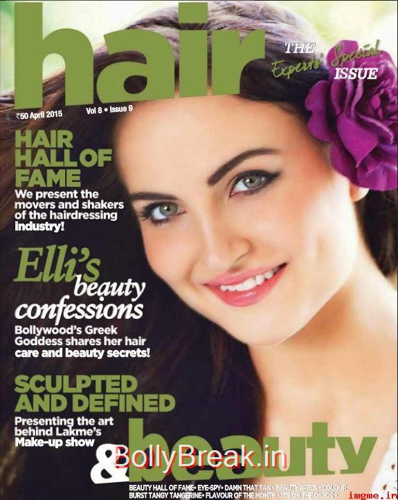 , Elli Avram on cover of hair magazine april 2015
