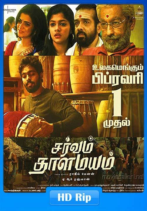 Sarvam Thaala Mayam 2019 720p HDRip Telugu Tamil x264   480p 300MB   100MB HEVC