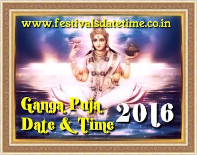 2016 Ganga Puja Date & Time in India - गंगा पूजा 2016 तारीख और समय  - গঙ্গা পূজা ২০১৬ তারিখ এবং সময়