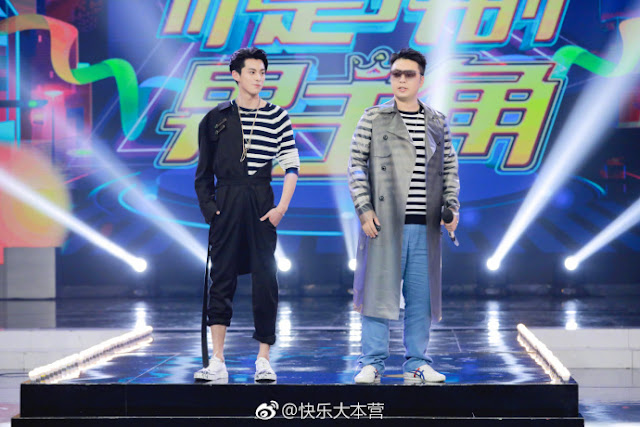 Meteor Garden Cast Happy Camp Dylan Wang