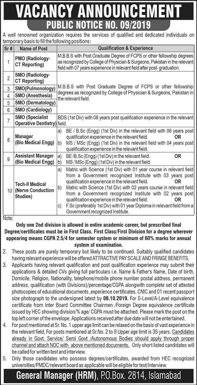 P.O.Box 2814 Islamabad Jobs 2019 Public Sector Organization