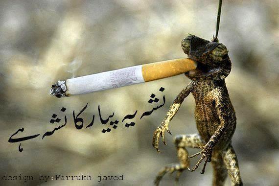 zara hut kay mobile day do new funny pakistani clips 2015 just