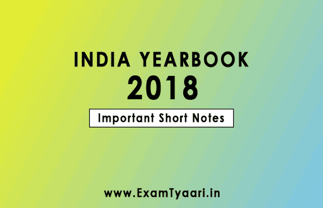 India Yearbook 2018 Short Important Notes - All in One GK Notes Capsule [PDF Download] - Exam Tyaari