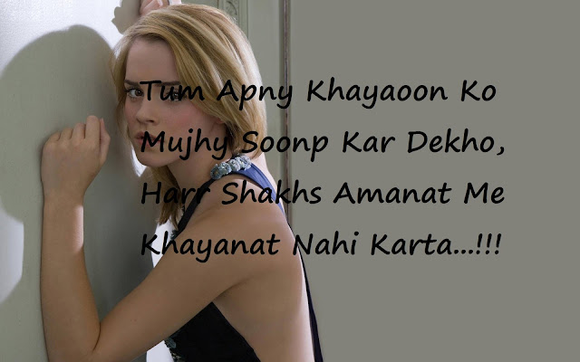 Urdu Sad Images SMS Shayari Vol-1