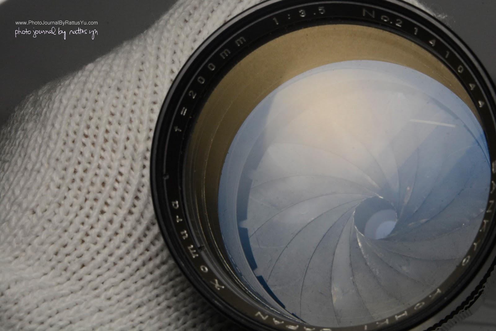 Komura 200mm f/3.5