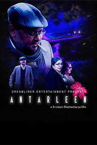 Antarleen (2016) Bengali Movie Download 300mb HDRip