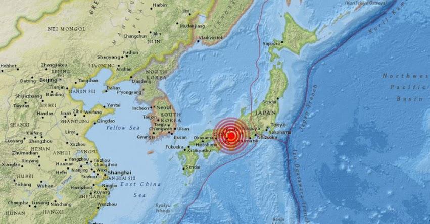 TERREMOTO EN JAPÓN de magnitud 5.9 y Alerta de Tsunami (Hoy Domingo 17 Junio 2018) Sismo Temblor EPICENTRO Osaka - USGS