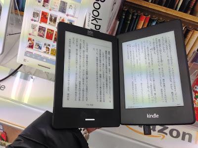 電子書籍のようやくはじまった新たな時代 2