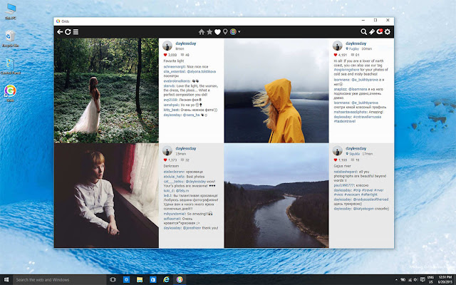 grids for instagram license key