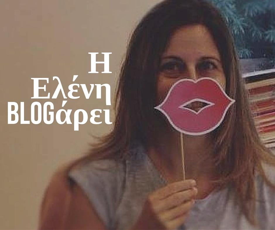 eca8c7dfe2a H Ελένη Blogάρει - My forty-something world - EditYourLife Magazine ...