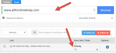 Earn money by sharing short links