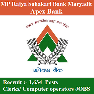 MP Rajya Sahakari Bank Maryadit, Apex Bank, MP, Madhya Pradesh, Clerk, Computer Operator, Graduation, Bank, freejobalert, Sarkari Naukri, Latest Jobs, Hot Jobs, apex bank logo