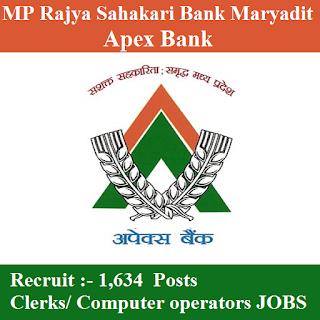 MP Rajya Sahakari Bank Maryadit, Apex Bank, MP, Madhya Pradesh, Clerk, Computer Operator, Graduation, Bank, freejobalert, Sarkari Naukri, Latest Jobs, Hot Jobs, apex bank logo