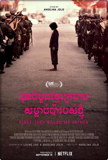 First They Killed My Father: A Daughter of Cambodia Remembers (2017) เมื่อพ่อของฉันถูกฆ่า [ซับไทย]