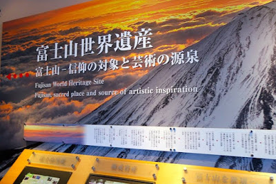 10D9N Spring Japan Trip: Fujisan World Heritage Site