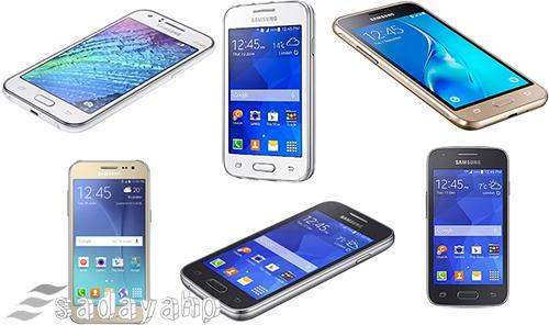 Gambar Harga HP Samsung Murah