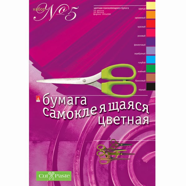 изготовление, реклама, советы, ярлыки и бирки, бирки для поделок, ярлык мастера, советы мастеру, реклама поделок, бизнес домашний, изготовление на заказ, для интернет-магазина,Бирочки (лейблы) для своих изделий, своими руками http://prazdnichnymir.ru/ Домик для кошки Chain Chomp
