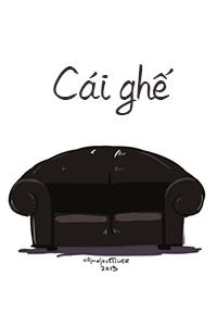 Cái Ghế
