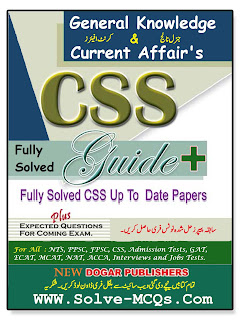 File:Download Current Affairs Solved MCQs from CSS Past Papers.svg