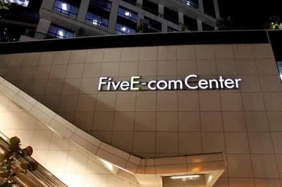 Five E-Com center