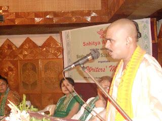 amlendu-shekhar-pathak-awarded-shity-academy