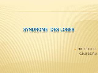 Syndrome des loges.pdf
