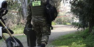 Χίος: Χρησιμοποιούσε βλήμα για να… συγκρατεί την πόρτα του σπιτιού του!