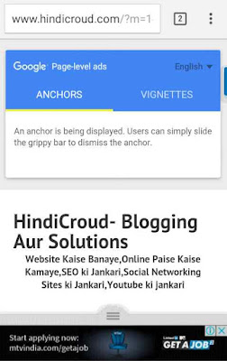 Page Adsense Ads Kaise Lagaye Blog me Mobile User ke liye