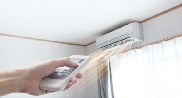 Memahami Jenis AC Hemat Energi