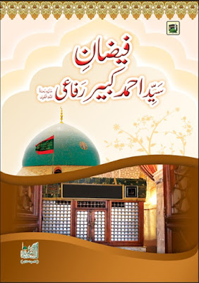 Download: Faizan-e-Syed Ahmad Kabeer Rafai pdf in Urdu