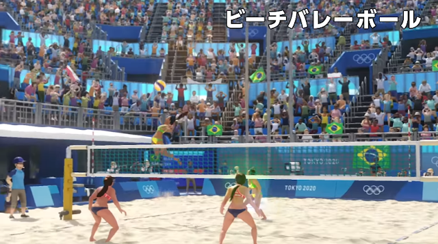 Olympic Games Tokyo 2020 - The Official Video Game beach volleyball Japanese bikini women