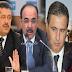 الملك محمد سادس يأمر زعماء الأحزاب السياسية بالإجتماع