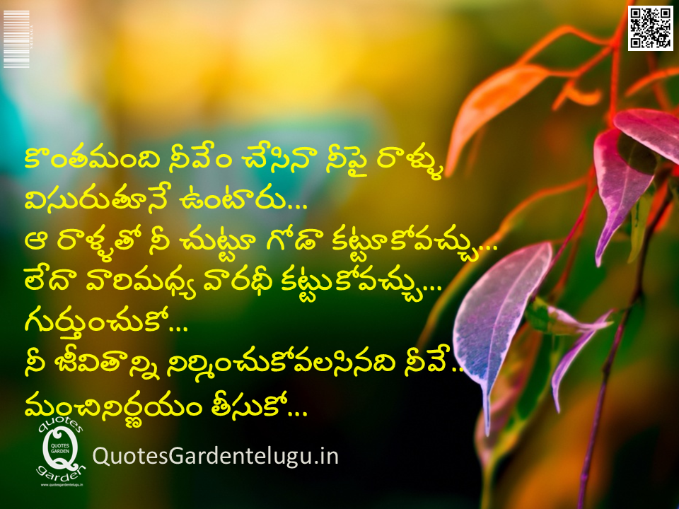 Telugu quotes relationship and Attitude quotes with images