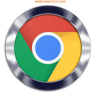 Best 7 feature google chrome browser