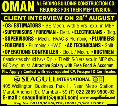 MEP Jobs in Oman by Seagull International