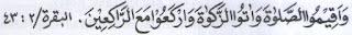 Quran al baqarah 43