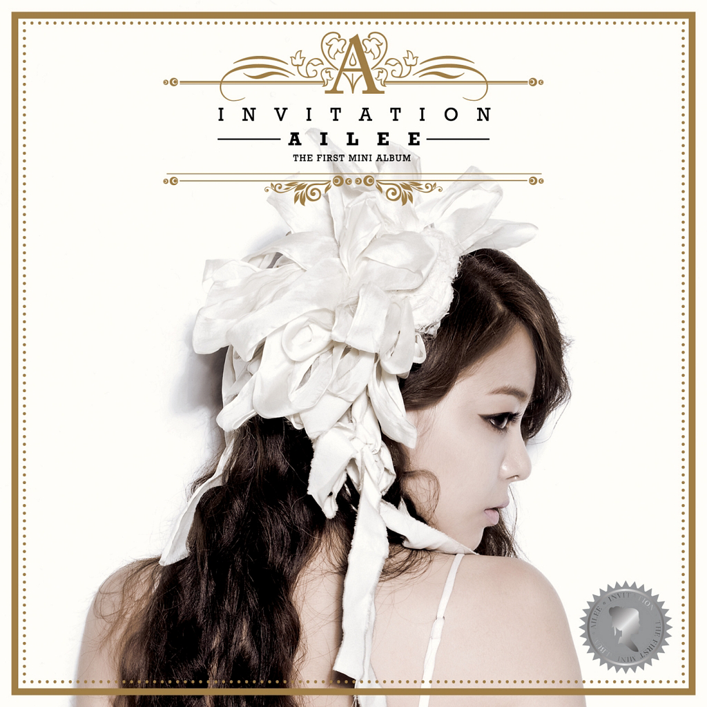 [Mini Album] Ailee – Invitation [FLAC + ITUNES]