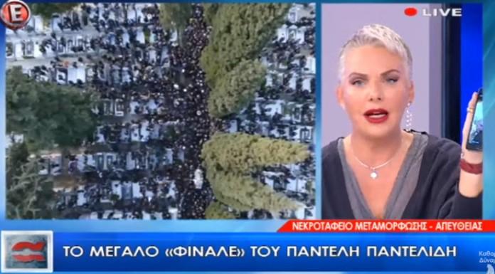 Το απίστευτο βίντεο που «κούφανε» τον ελληνικό λαό: Δείτε τι είπε η Παλαϊτσάκη και βγάλτε τα συμπεράσματά σας!