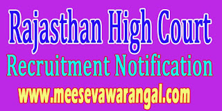 Rajasthan High Court Recruitment Notification 2016 hcraj.nic.in