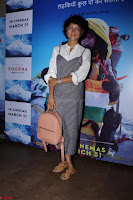 Kiran Rao with Star Cast of MOvie Poorna (7) Red Carpet of Special Screening of Movie Poorna ~ .JPG