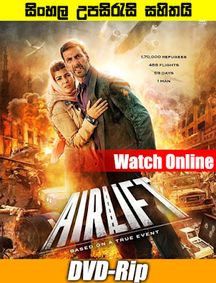 Airlift 2016 Hindi Full Movie Watch Online With Sinhala Subtitle