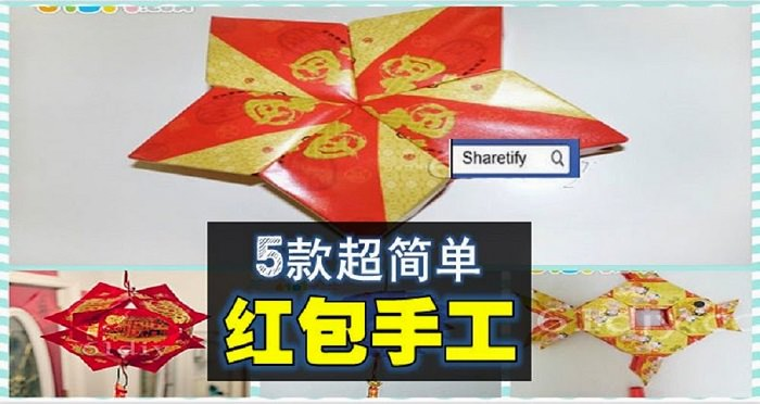 http://www.sharetify.com/2015/02/5_9.html