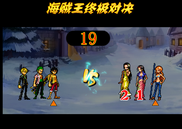 Game One Piece 1.7, 1.8, 1.6, 1.9, 2 - Đại Chiến One Piece 4399 f