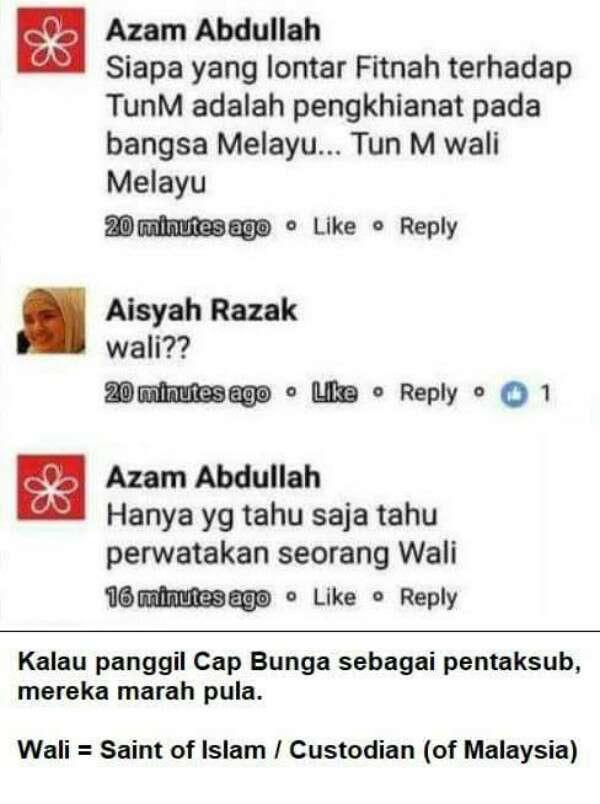 Oh Tidak.. Macai Cap Bunga Bukan Membuta Tuli Pentaksub Mahathir.