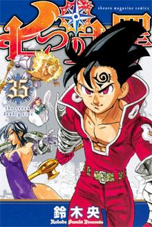 Ver Descargar Nanatsu no Taizai Tomo 35