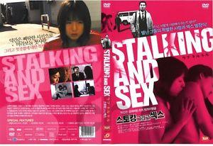 Love Kill Kill (2004)