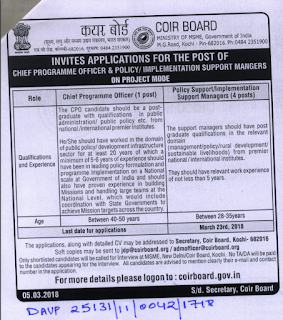 Coir Board Policy Support/ Implementation Support Managers Recruitment 2018