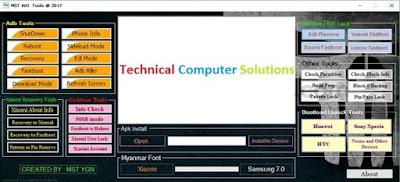 Pattern Unlock v2 FRP UNLOCKER V3 Fastboot MST AiO Tools Free Download